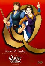 Волшебный меч: Спасение Камелота. Обложка с сайта amazon.de