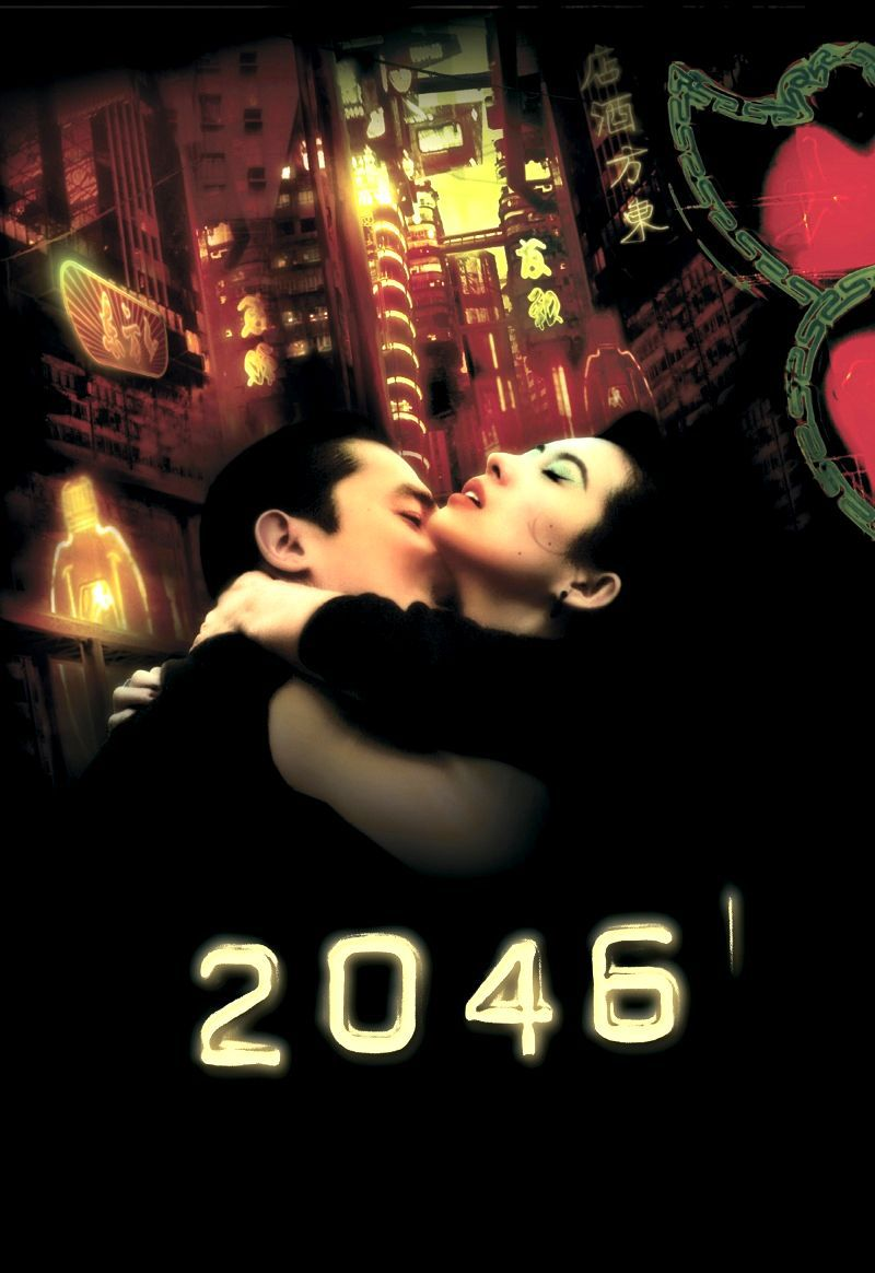 2046. Обложка с сайта imagepost.ru