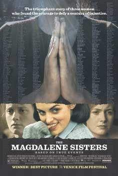 Сестры Магдалины. Обложка с сайта imageshost.ru