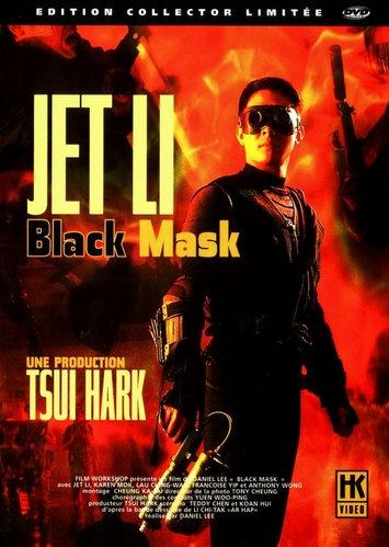 Черная маска. Обложка с сайта imageshost.ru