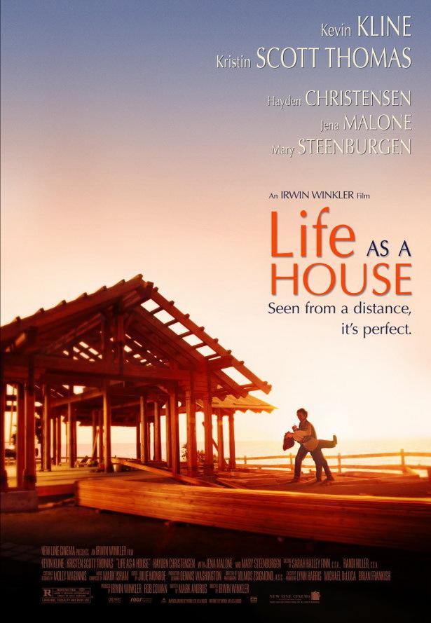 Жизнь как дом. Обложка с сайта amazon.com