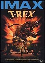 Т-Рекс. Исчезновение динозавров. Обложка с сайта radikal.ru