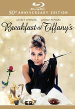 Завтрак у Тиффани. Обложка с сайта radikal.ru