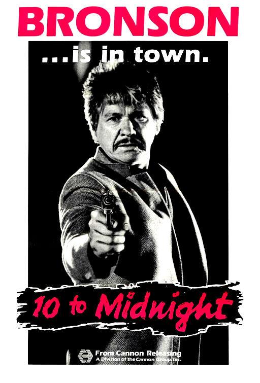 За 10 минут до полуночи. Обложка с сайта kinopoisk.ru