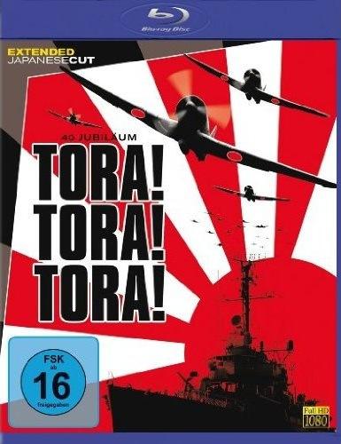 Тора! Тора! Тора!. Обложка с сайта kinopoisk.ru