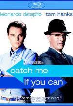 Поймай меня, если сможешь. Обложка с сайта kino-govno.com