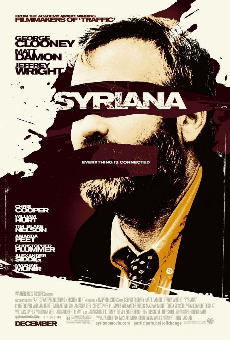 Сириана. Постер с сайта imagepost.ru