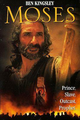 Пророк Моисей: Вождь-освободитель. Обложка с сайта imagepost.ru