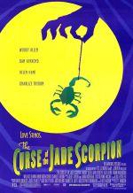 Проклятие нефритового скорпиона. Обложка с сайта amazon.co.uk