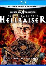 Обложка Blu-Ray с сайта blu-ray.com