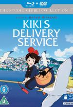 Служба доставки Кики. Обложка с сайта amazon.co.uk