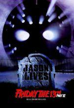 Пятница 13 - Часть 6: Джейсон жив!. Обложка с сайта imagepost.ru