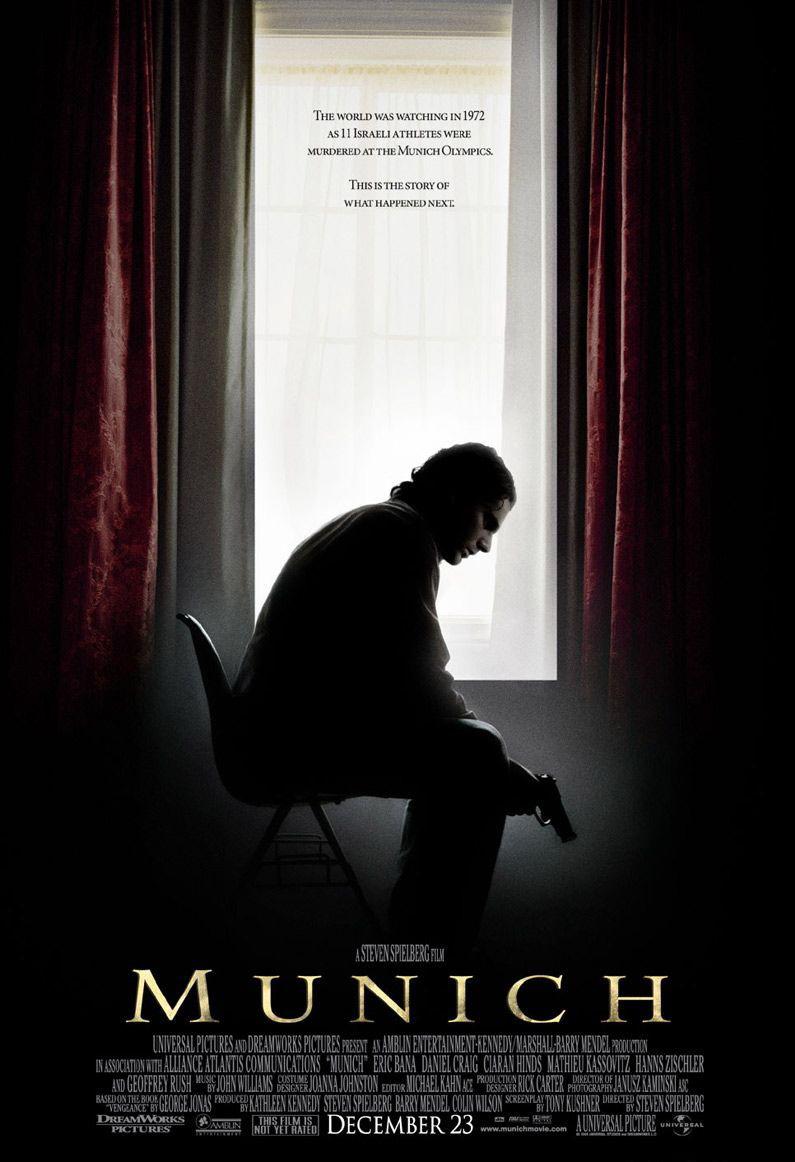 Мюнхен. Постер с сайта ipicture.ru