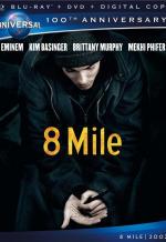 8 миля. Обложка с сайта era-hd.ru
