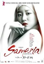 Самаритянка. Обложка с сайта amazon.co.uk