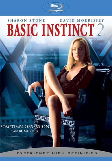 Основной инстинкт 2: Жажда риска. Обложка с сайта imagepost.ru