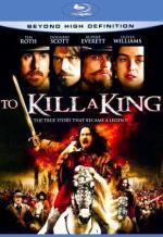 Убить короля. Обложка с сайта amazon.de