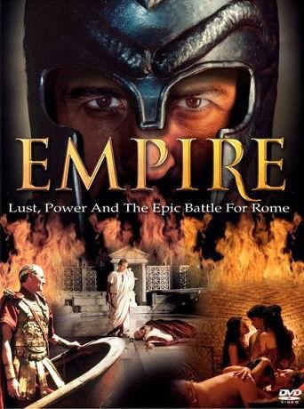 Империя. Обложка с сайта imageshost.ru