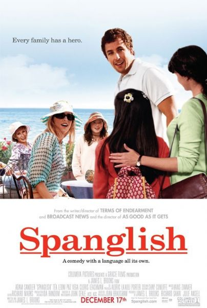 Испанский английский. Обложка с сайта kino-govno.com