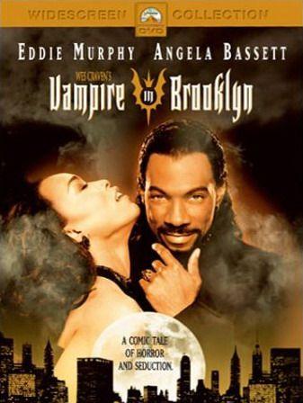 Вампир в Бруклине. Обложка с сайта amazon.de