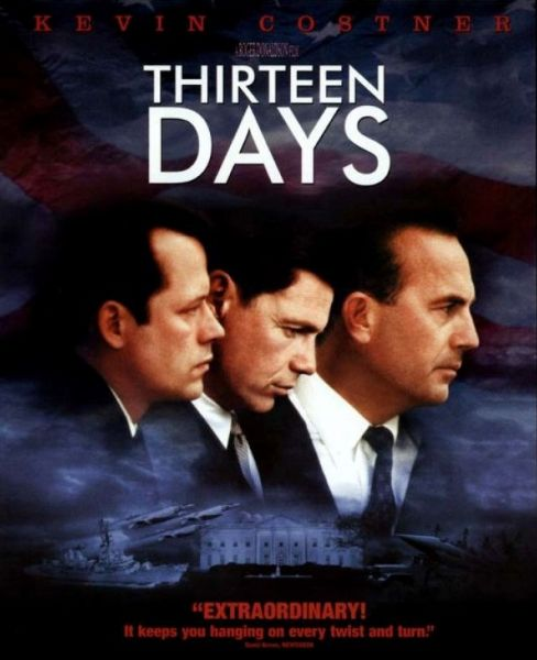 Тринадцать дней. Обложка с сайта imageshost.ru