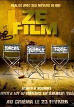 Зе фильм. Обложка с сайта kino-govno.com