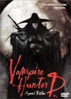 Ди - охотник на вампиров. Обложка с сайта amazon.de