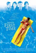 У Мини это в первый раз. Обложка с сайта amazon.com