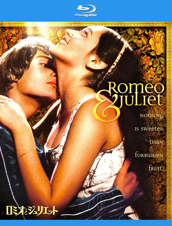 Ромео и Джульетта. Обложка с сайта imageshost.ru
