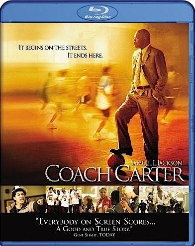 Тренер Картер. Обложка с сайта amazon.de