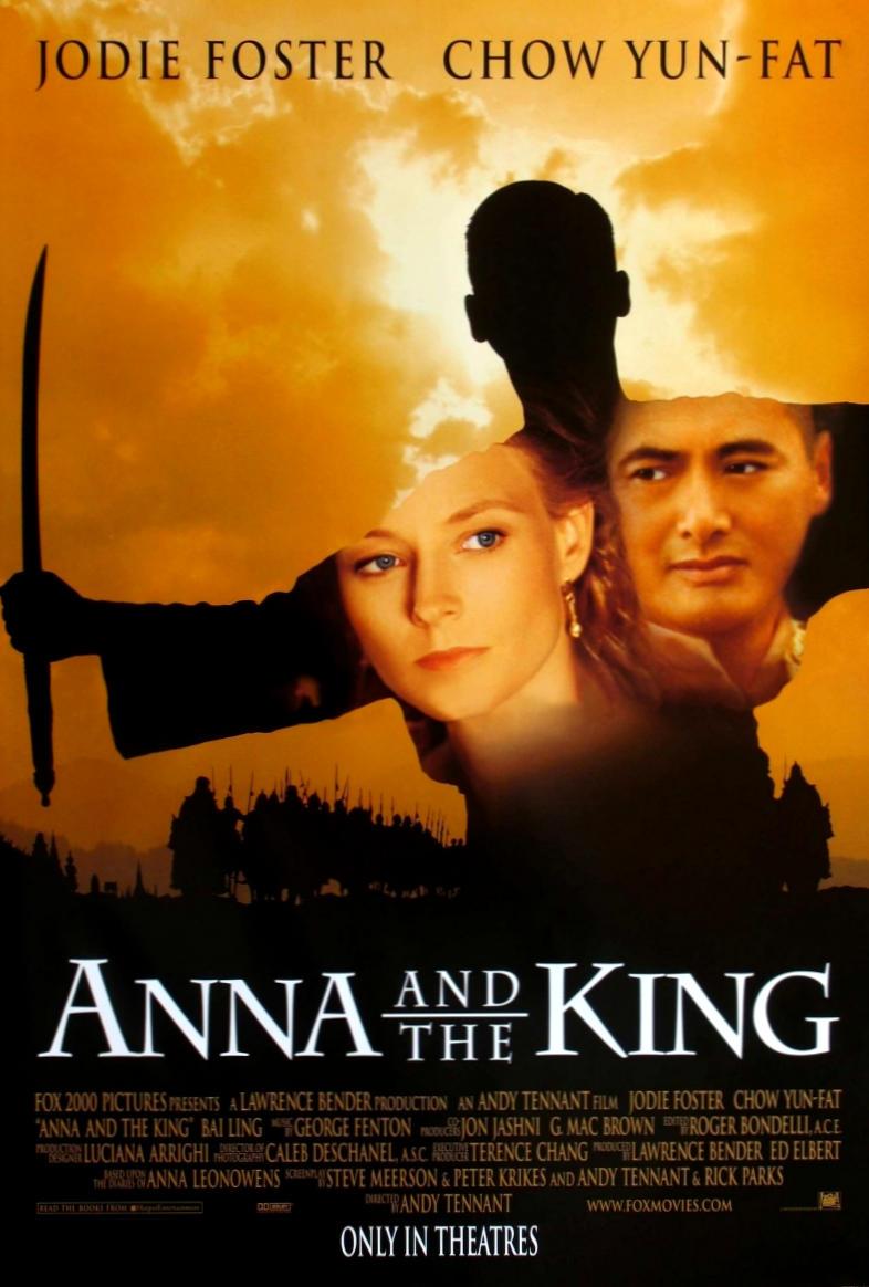 Анна и король. Обложка с сайта amazon.de