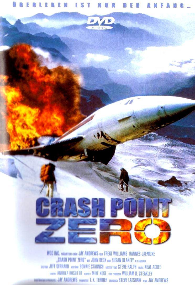 Точка падения. Обложка с сайта amazon.com