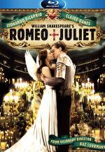Ромео и Джульетта. Обложка с сайта radikal.ru