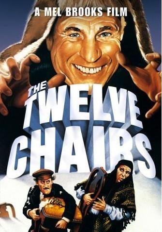 12 стульев. Обложка с сайта keep4u.ru
