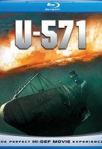 Ю-571. Обложка с сайта kinopoisk.ru