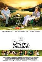 Уроки вождения. Обложка с сайта keep4u.ru