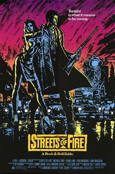 Улицы в огне. Обложка с сайта amazon.com