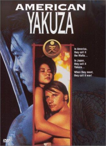 Американский якудза. Обложка с сайта lisashea.com