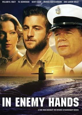 U-429: Подводная тюрьма. Обложка с сайта radikal.ru