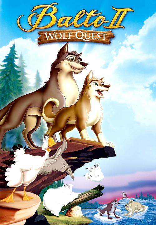 Балто 2: В поисках волка. Обложка с сайта radikal.ru
