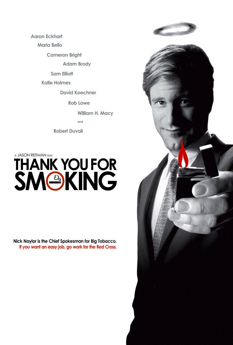 Здесь курят. Обложка с сайта kinopoisk.ru