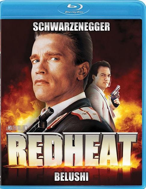 Красная жара. Обложка с сайта era-hd.ru