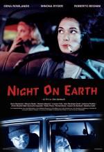 Ночь на земле. Обложка с сайта amazon.co.uk