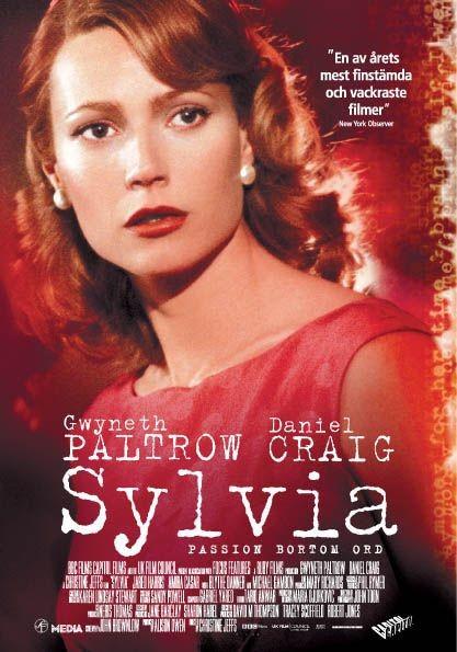 Сильвия. Обложка с сайта amazon.co.uk