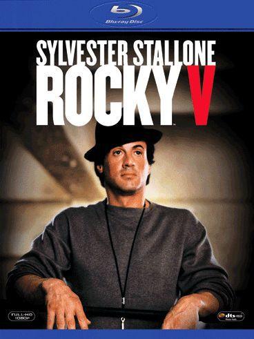 Рокки 5. Обложка с сайта emuleday.com