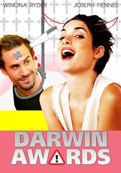 Премия Дарвина. Обложка с сайта amazon.co.uk