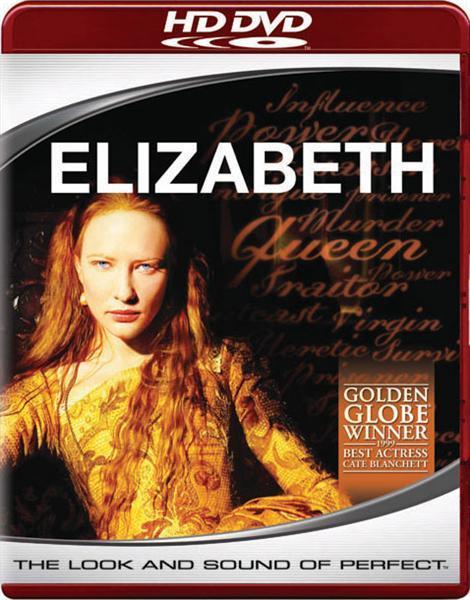 Елизавета. Обложка с сайта era-hd.ru