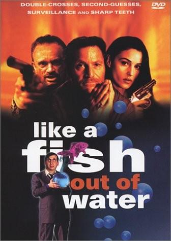 Как рыбка без воды. Обложка с сайта ipicture.ru