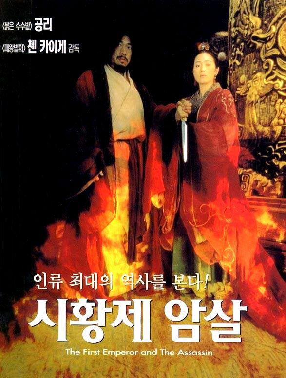 Император и убийца. Обложка с сайта keep4u.ru