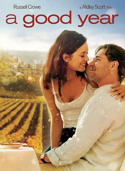 Хороший год. Обложка с сайта amazon.co.uk